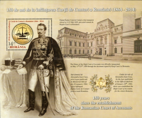 [The 150th Anniversary of the Romanian Court of Accounts, type ]