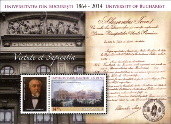 [The 150th Anniversary of the University of Bucharest, type ]