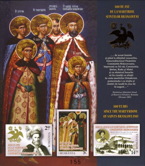 [The 300th Anniversary of the Martyrdom of Saints Brancoveni, type ]