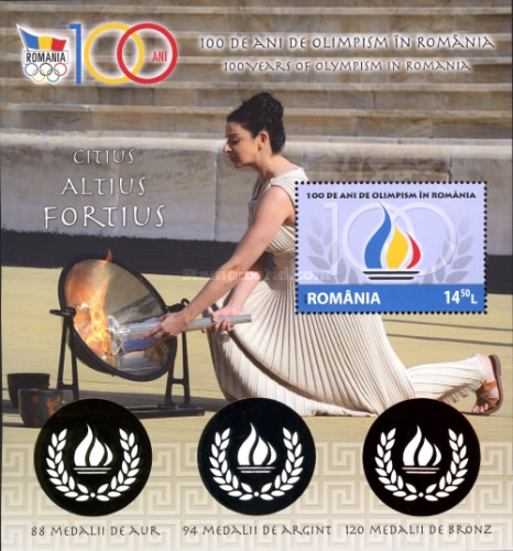[The 100th Anniversary of the Romanian olympic Committee, type ]
