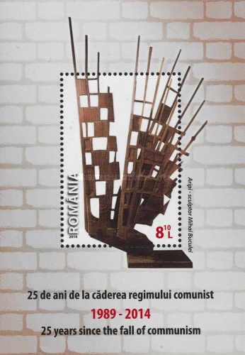 [The 25th Anniversary of the Fall of Communism, type ]