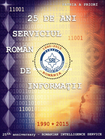 [The 25th Anniversary of the Romanian Intelligence Service, type ]
