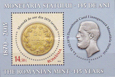 [The 145th Anniversary of the Romanian State Mint, type ]