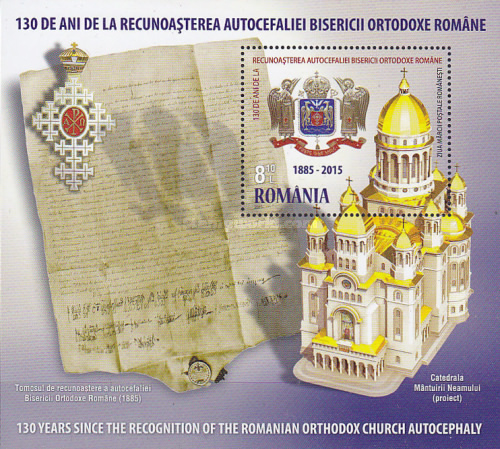 [The 130th Anniversary of the Recognition of the Romanian Orthodox Church Autocephaly, type ]