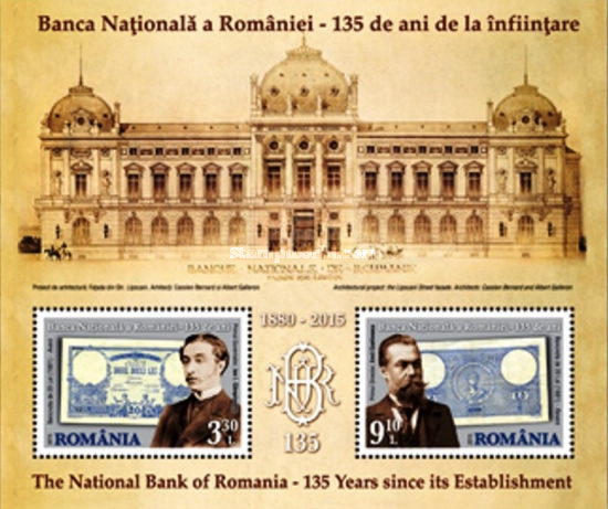[The 135th Anniversary of the National Bank of Romania, type ]