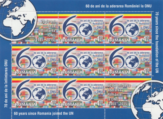 [The 70th Anniversary of the UN - 60th Anniversary of Romanian Membership, type ]