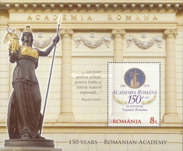[The 150th Anniversary of the Romanian Academy - Bucharest, Romania, type ]
