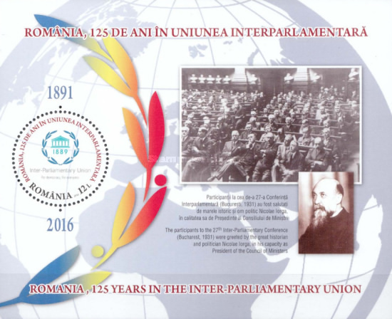 [The 125th Anniversary of Romanian Membership of the Inter-Parliamentary Union, type ]