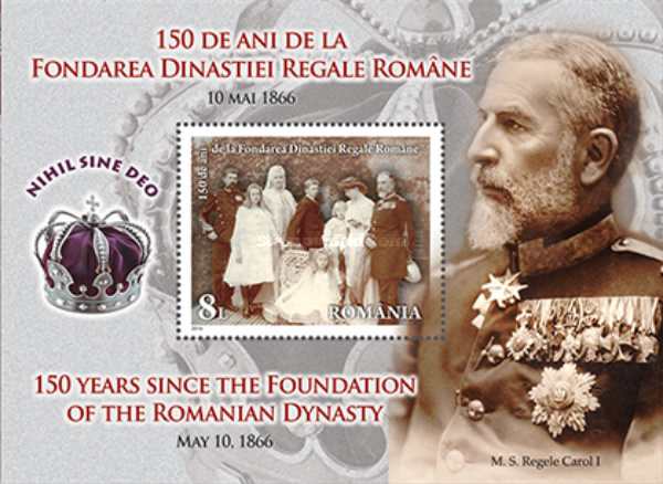 [The 150th Anniversary of the Romanian Royal Dynasty, type ]