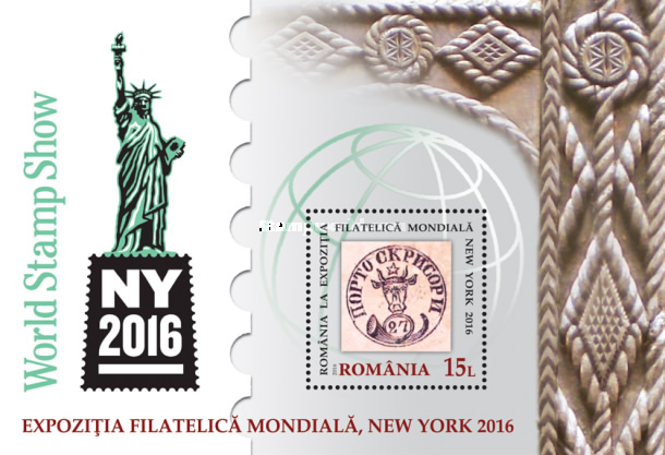 [World Stamp Show NY 2016, New York, USA, type ]