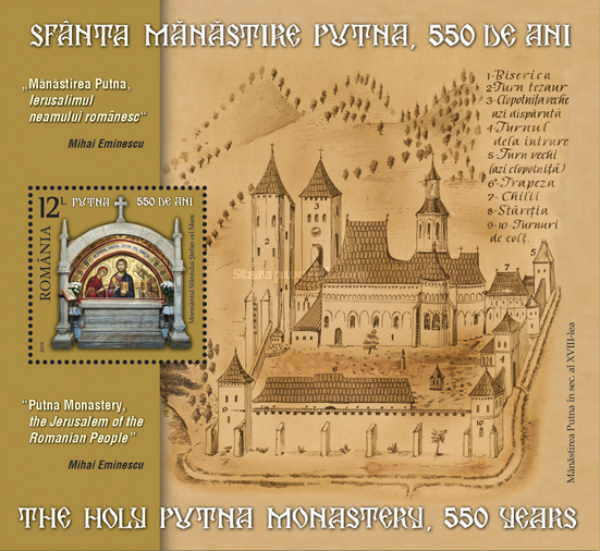 [The 550th Anniversary of The Putna Monastery, type ]