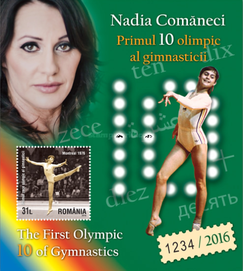 [Nadia Comaneci - The First Olympic 10 of Gymnastics, type ]