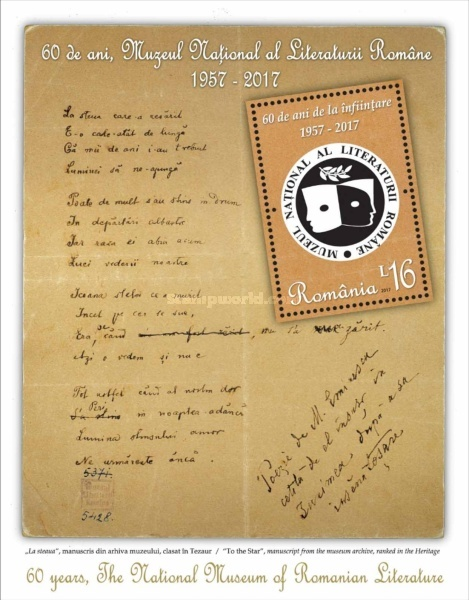 [The 60th Anniversary of the National Museum of Romanian Literature, type ]