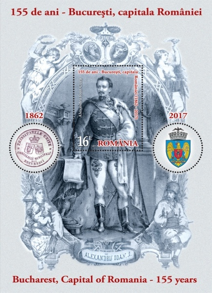 [The 155th Anniversary of Bucharest as Capital City of Romania, type ]