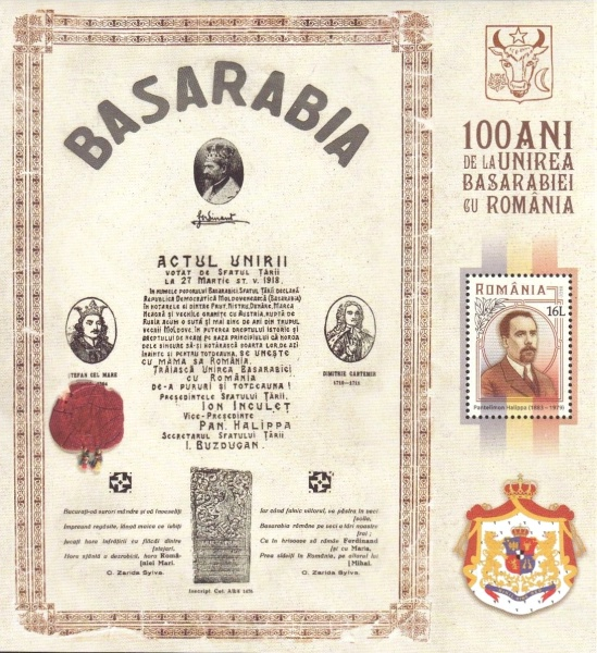 [The 100th Anniversary of the Unification of Bessarabia with Romania, type ]
