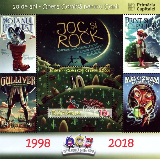 [The 20th Anniversary of the Comic Opera for Children, type ]