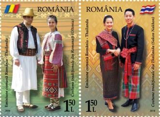 [The 45th Anniversary of Diplomatic Relations with Thailand - Joint Issue with Thailand, type ]