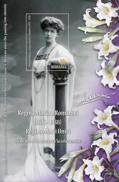 [The 80th Anniversary of the Death of Queen Marie of Romania, type ]