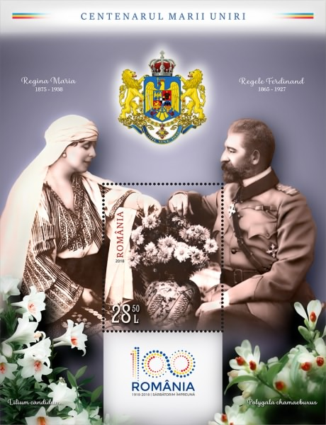 [The 100th Anniversary of the Great Union, Typ ]
