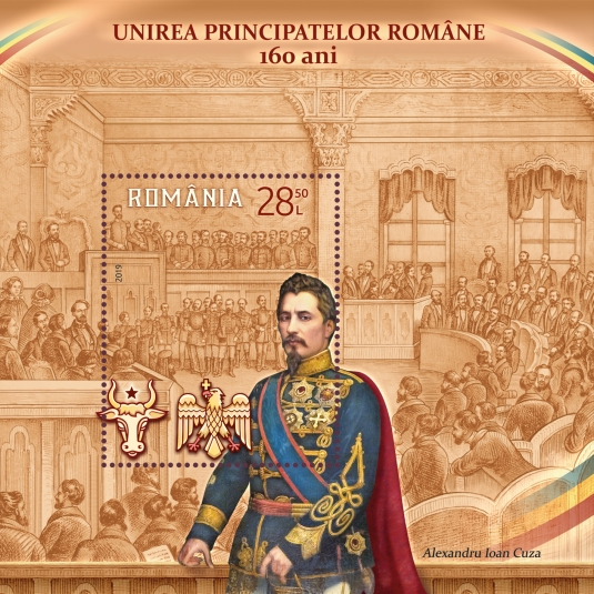 [The 160th Anniversary of the Union of the Romanian Principalities, Typ ]