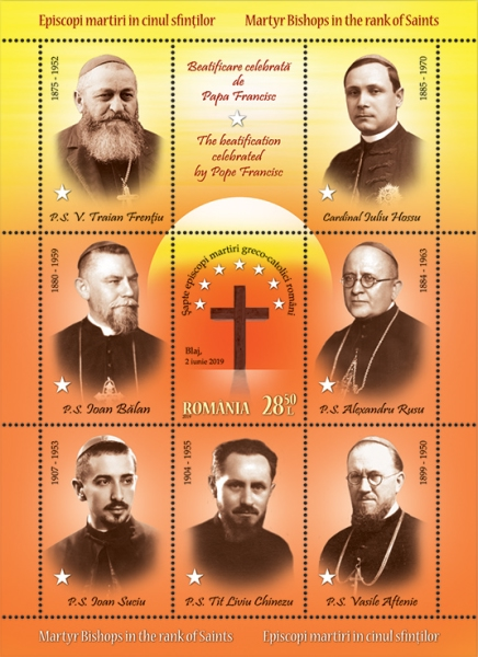 [Martyr Bishops in the Order of Saints, type ]