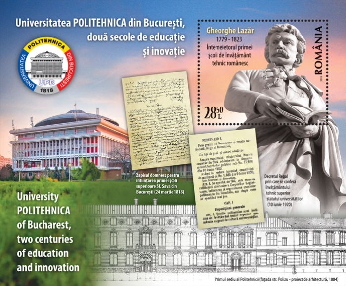 [The 200th Anniversary of the Politehnica University of Bucharest, type ]