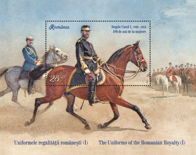 [The Uniforms of the Romanian Royalty, type ]