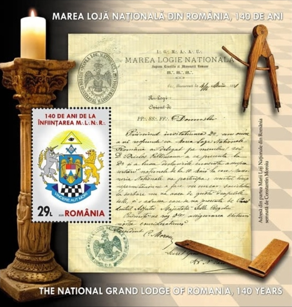 [The 140th Anniversary of the National Grand Lodge of Romania, type ]