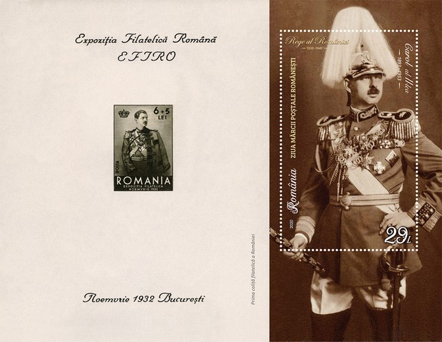 [Romanian Day of the Stamp - The Uniforms of the Romanian Royalty, type ]