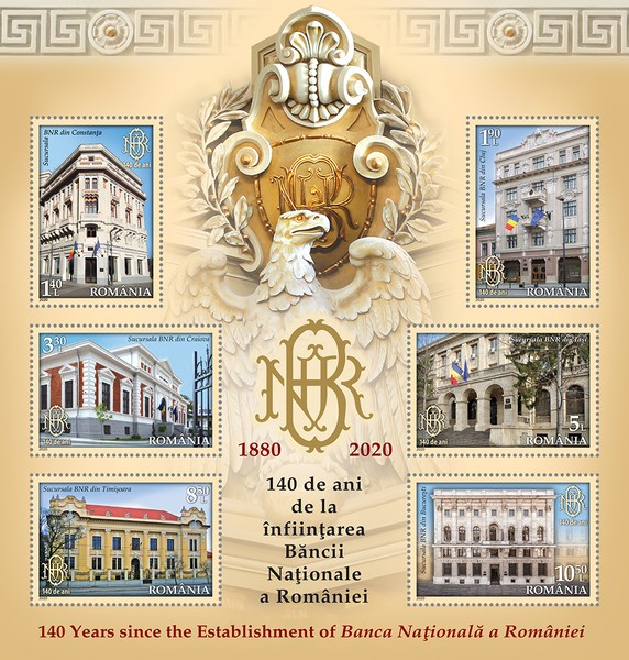 [The 140th Anniversary Since the Establishment of the National Bank of Romania, type ]