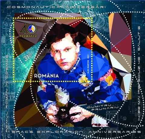 [The 40th Anniversary of the First Romanian in Space, type ]