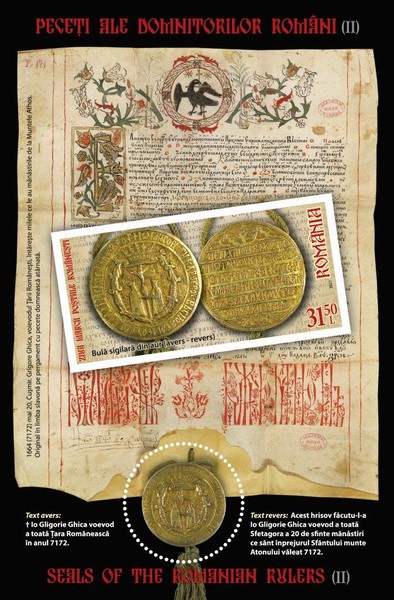 [Seals of the Romanian Rulers, Typ ]