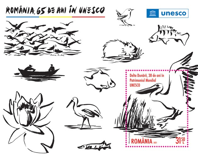 [The 65th Anniversary of Romania in the UNESCO, Typ ]