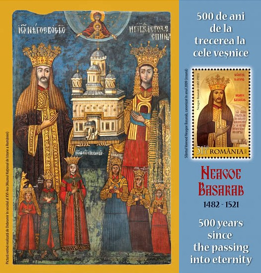 [The 500th Anniversary of the Passage to Eternity of Neagoe Basarab, 1459-1521, Typ ]