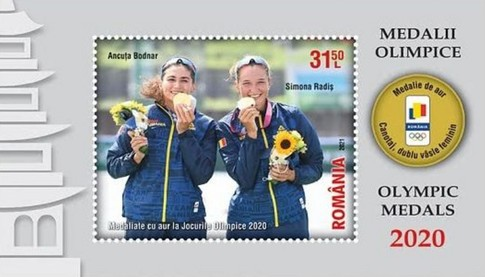[Olympic Medals, Typ ]