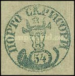 [First Moldovian Issue - Bull's Head, type A1]