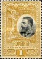 [The 25th Anniversary of the Kingdom of Romania, type AA]