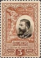 [The 25th Anniversary of the Kingdom of Romania, type AA1]