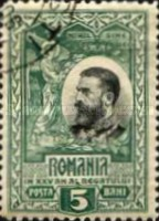 [The 25th Anniversary of the Kingdom of Romania, type AA2]