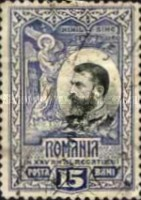 [The 25th Anniversary of the Kingdom of Romania, type AA4]
