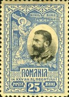 [The 25th Anniversary of the Kingdom of Romania, type AA5]