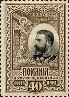 [The 25th Anniversary of the Kingdom of Romania, type AA6]