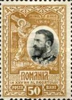 [The 25th Anniversary of the Kingdom of Romania, type AA7]