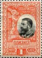 [The 25th Anniversary of the Kingdom of Romania, type AA8]