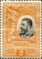 [The 25th Anniversary of the Kingdom of Romania, type AA9]