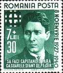 [The 2nd Anniversary of the Death of Corneliu Zelea Codreanu, 1899-1938, type AAK]