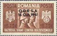 [Conquest of Odessa - No. 709-712 Overprinted, type ABQ]