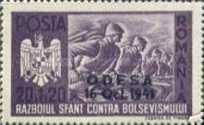 [Conquest of Odessa - No. 709-712 Overprinted, type ABR]