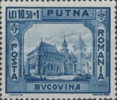 [Reintegration of Bessarabia and Bukovina - As Previous, for the Aviation Foundation, type ACC2]