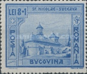 [Reintegration of Bessarabia and Bukovina - As Previous, for the Aviation Foundation, type ACF1]